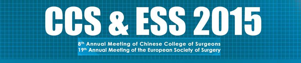 CCS&ESS 2015